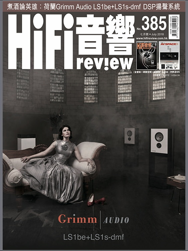 LS1be in Hifi Review